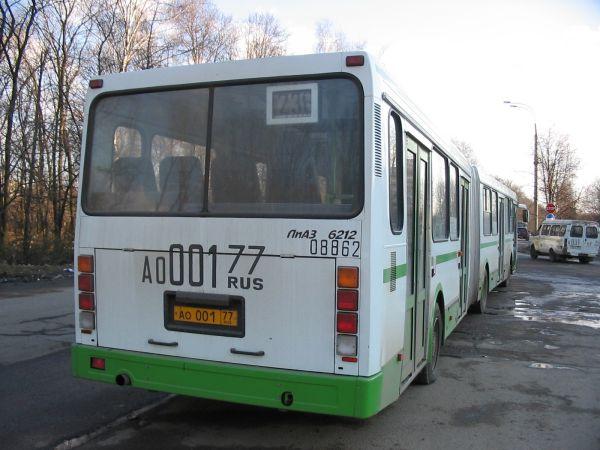 Лиаз 6212 08862 на конечной станции