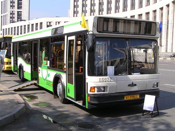 В Екатеринбурге из-за ремонта дорог 4 автобусных маршрута меняют схему движения Автобусы №1, 23, 33 и 57 будут...