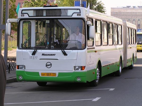 В связи с ремонтными работами на улице 22 Апреля (пересечение с улицей Нефтезаводской) на выходных автобусы маршрутов...